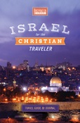 Israel-for-the-Christian-Traveler-175