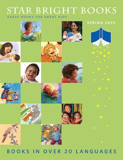 SBB Spring 2015 Catalog-1